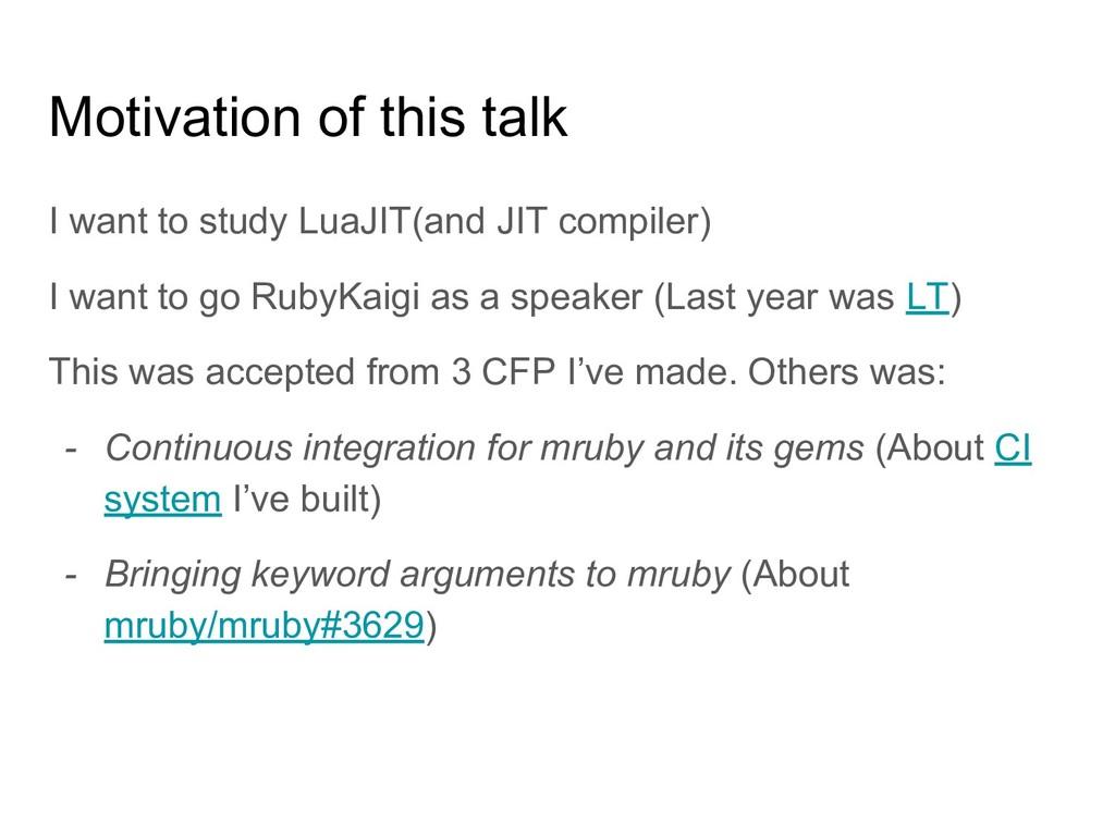 Motivation of this talk I want to study LuaJIT(...