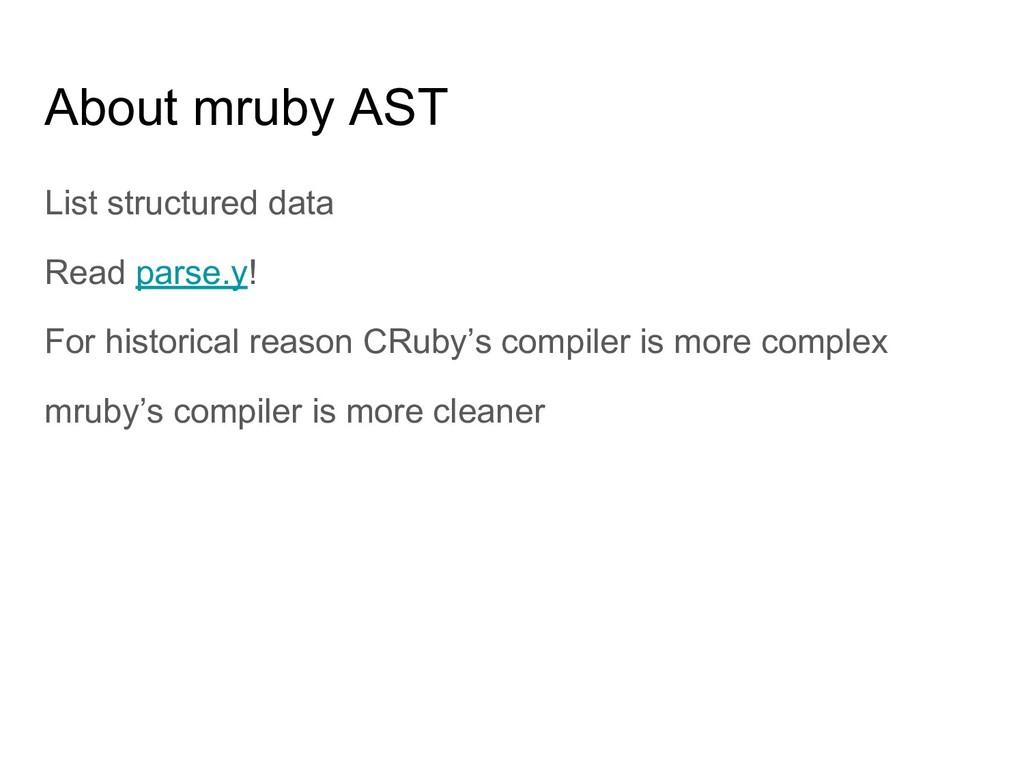 About mruby AST List structured data Read parse...