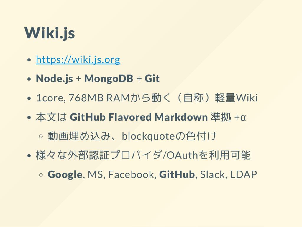 Wiki.js https://wiki.js.org Node.js + MongoDB +...