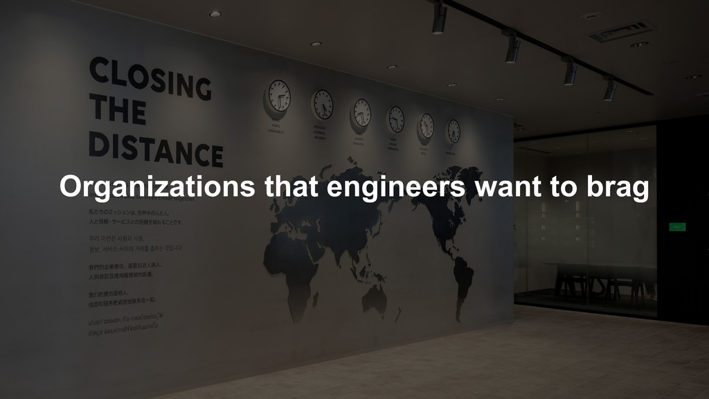 Organizations that engineers want to brag