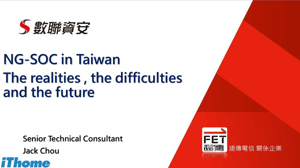 NG-SOC in Taiwan The realities , the difficulti...