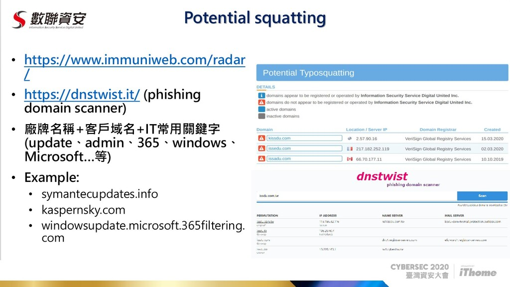 Potential squatting • https://www.immuniweb.com...