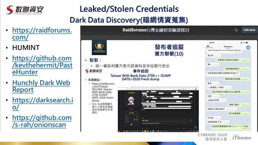 Leaked/Stolen Credentials • https://raidforums....
