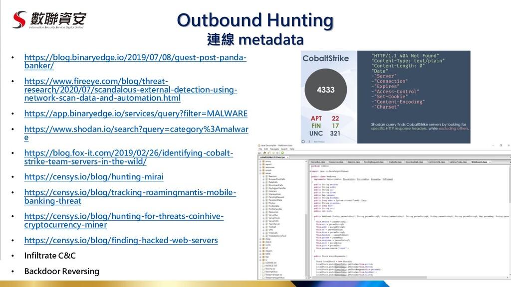 Outbound Hunting • https://blog.binaryedge.io/2...