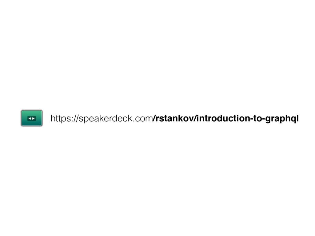https://speakerdeck.com/rstankov/introduction-t...