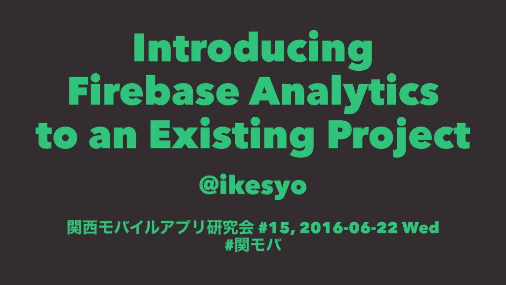 Introducing Firebase Analytics to an Existing P...