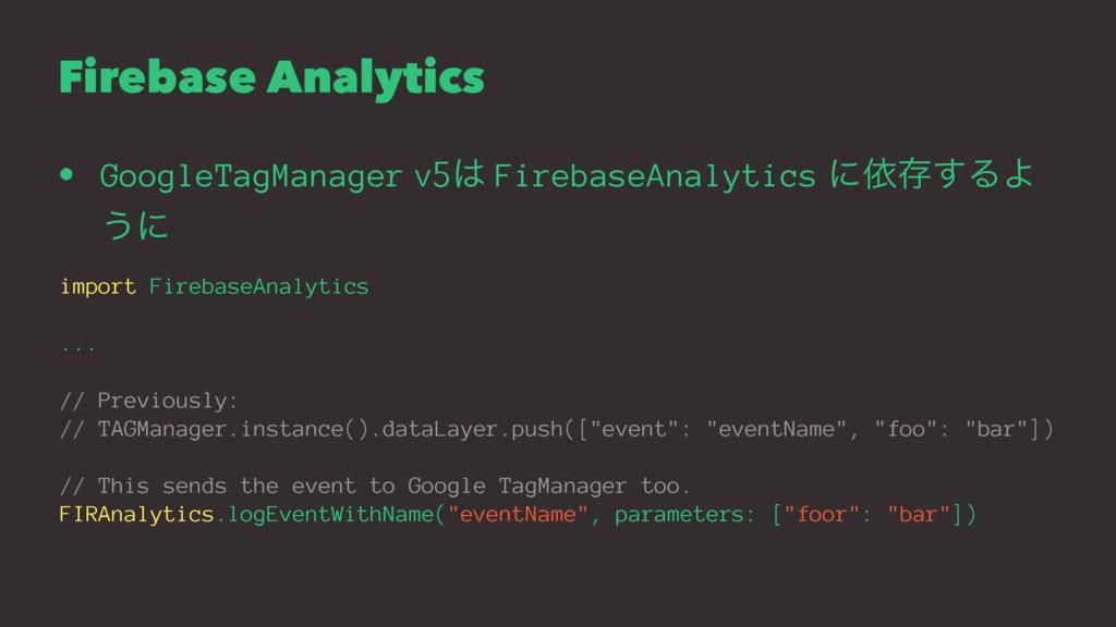 Firebase Analytics • GoogleTagManager v5 Fireb...