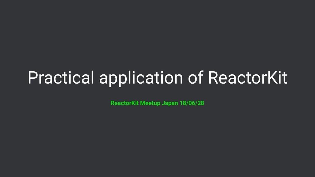 Practical application of ReactorKit ReactorKit ...