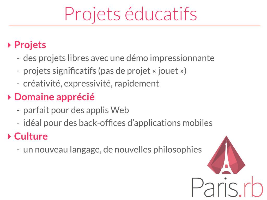 Projets éducatifs ‣ Projets - des projets libre...