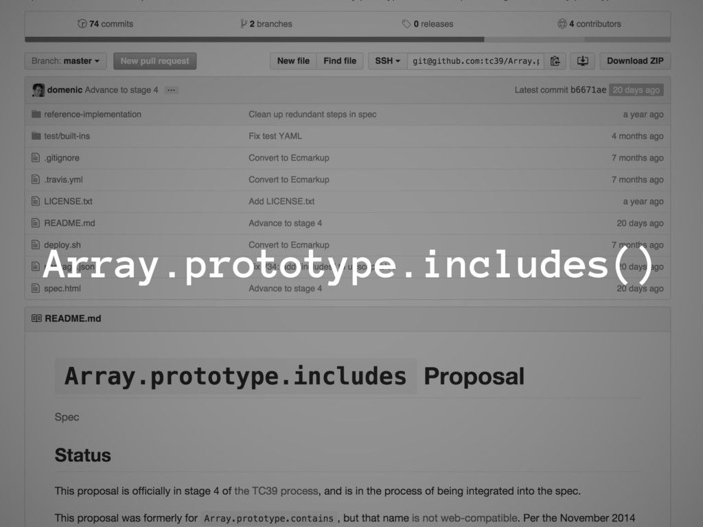 Array.prototype.includes()