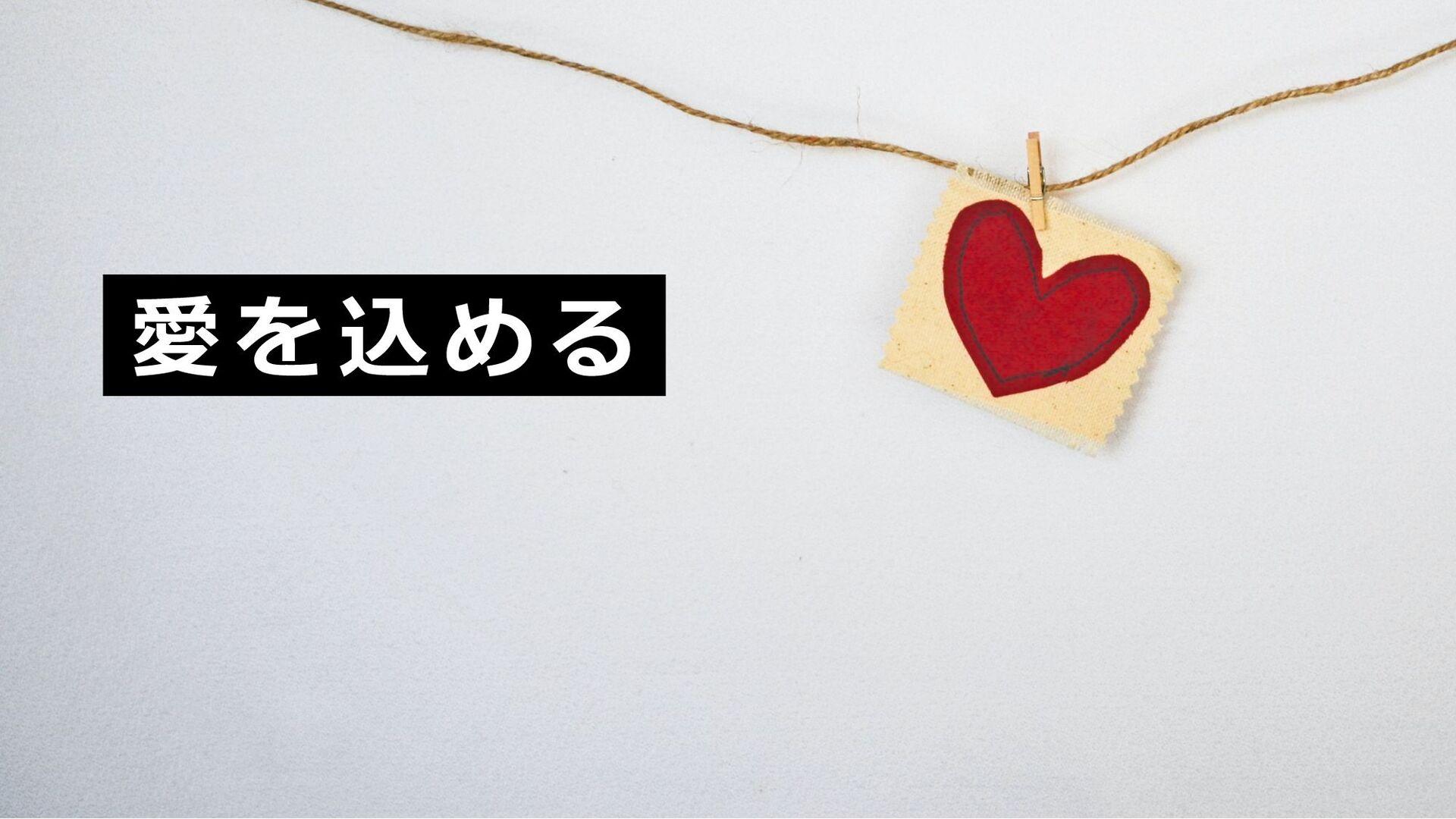 2. 事業紹介 – シゴトレ 提供トレーニング(⼀部) ユーザーさんに合わせてカスタマイズ提供...