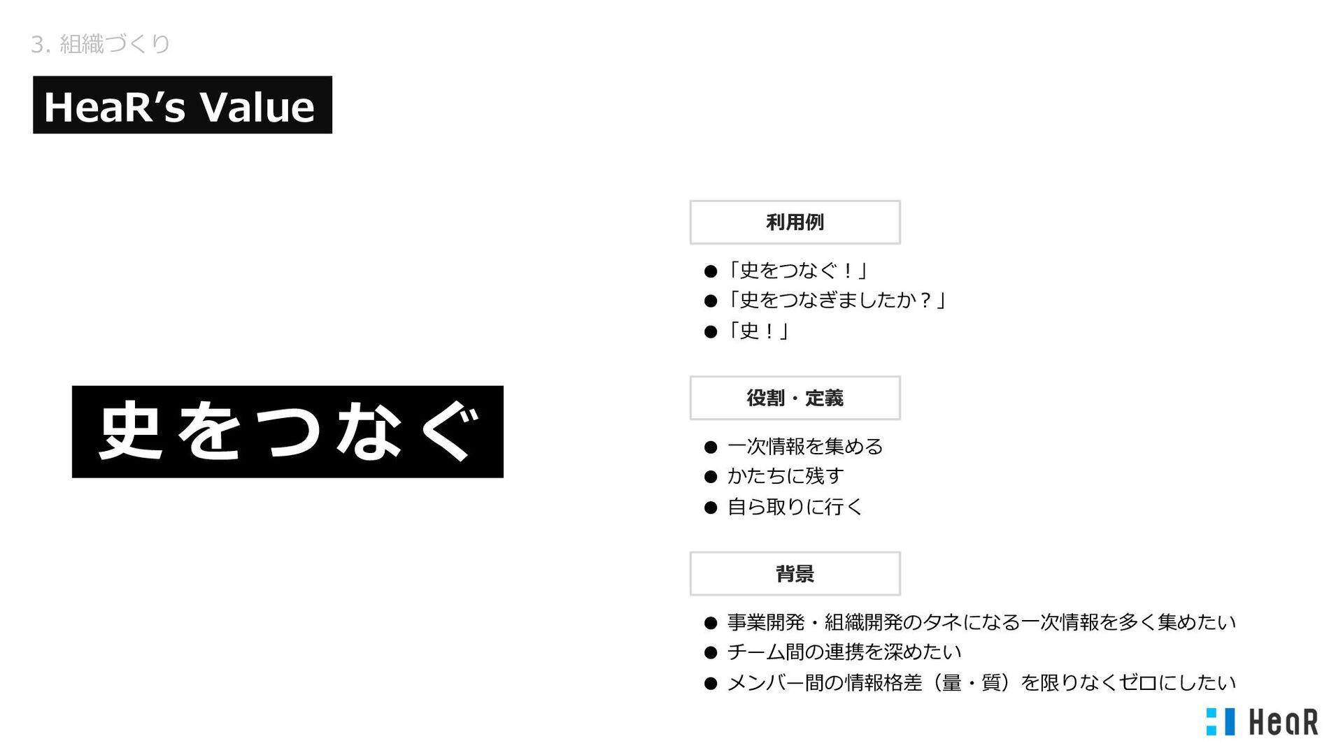 2. 事業紹介 – タメスワーク タメスワークのプラン 2つのプランからお選びください タメス...