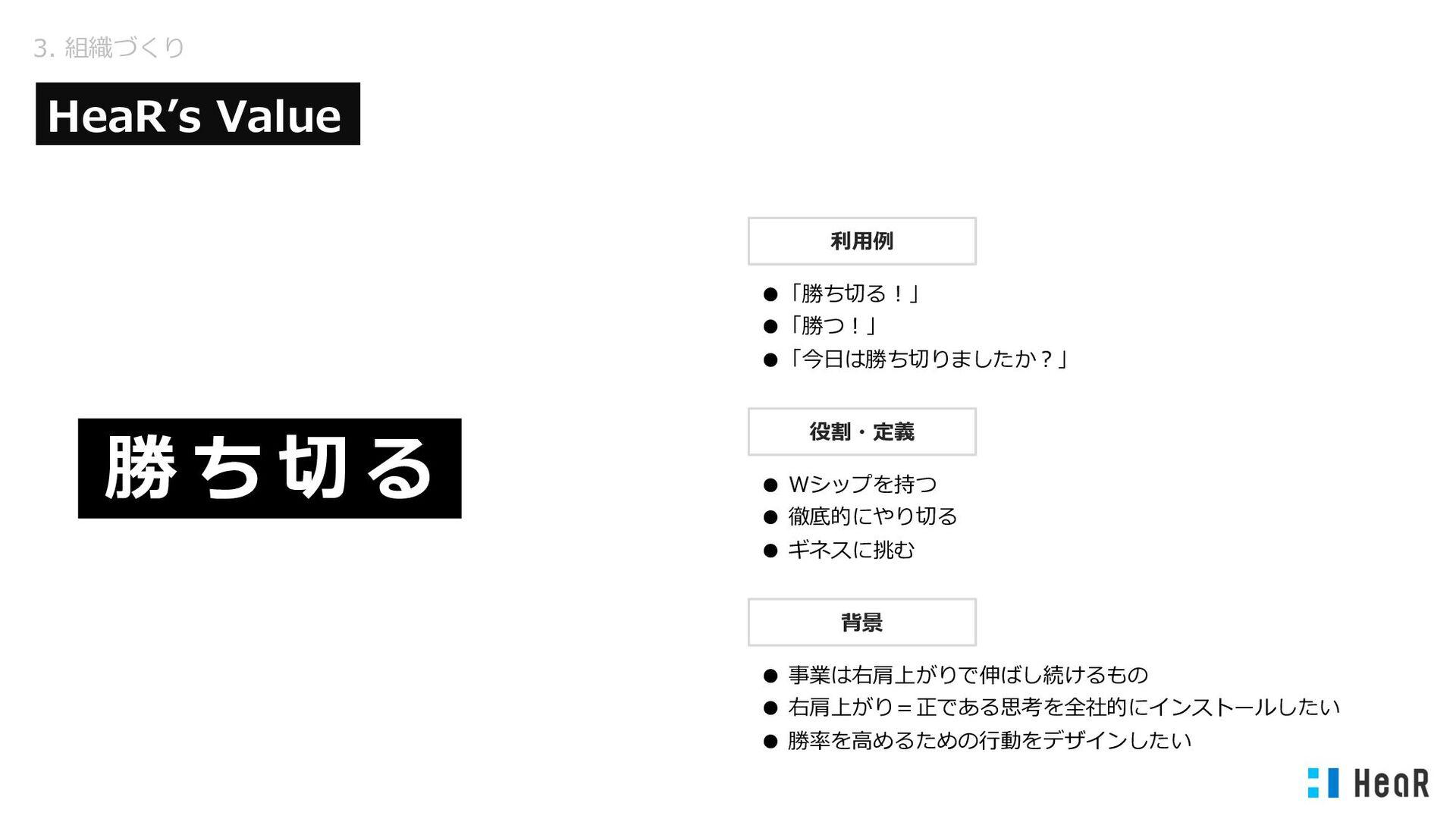 2. 事業紹介 – タメスワーク 副業案件(⼀部) DX運⽤領域を中⼼に様々な案件がございます...