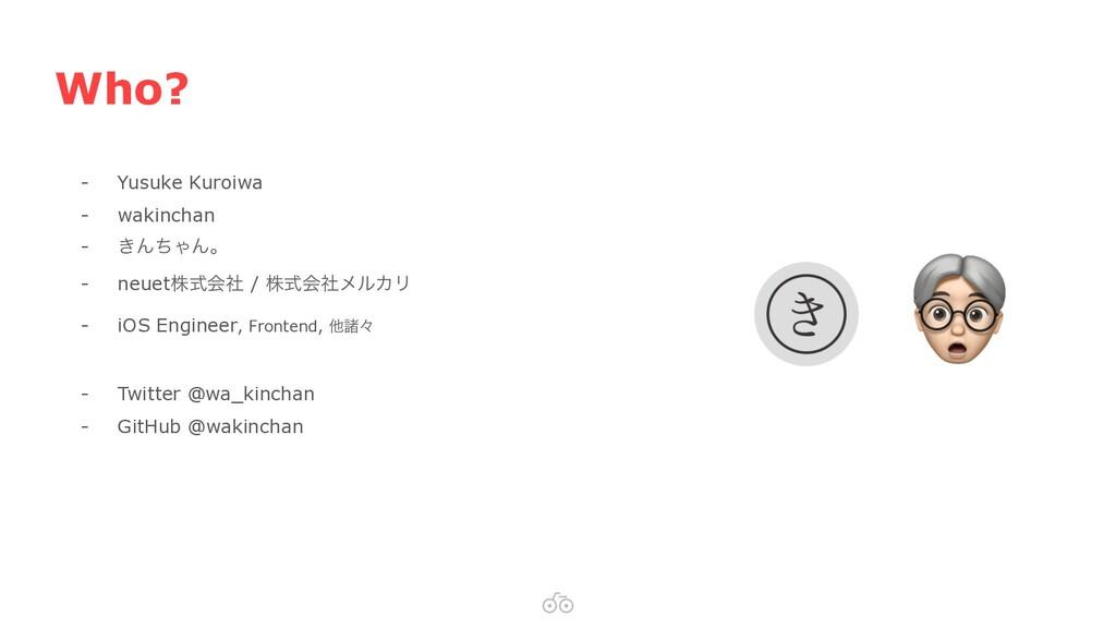 - Yusuke Kuroiwa - wakinchan - ͖ΜͪΌΜɻ - neuetגࣜ...