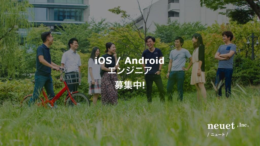 iOS / Android ΤϯδχΞ ืूத!