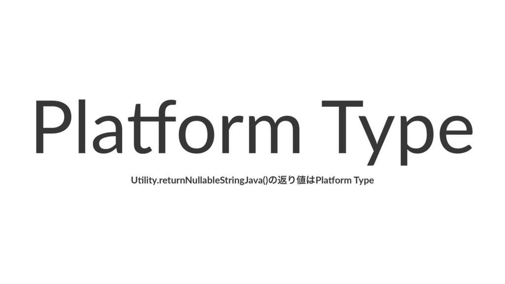 "Pla$orm(Type U""lity.returnNullableStringJava()ͷ..."