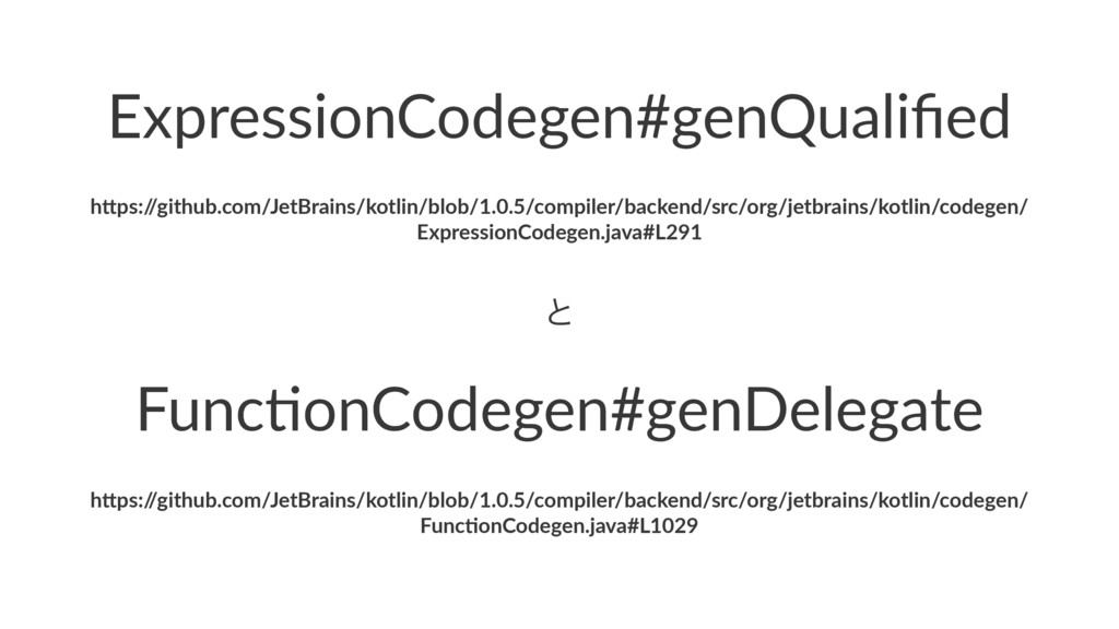 """ExpressionCodegen#genQualified h""""ps:/ /github.co..."""