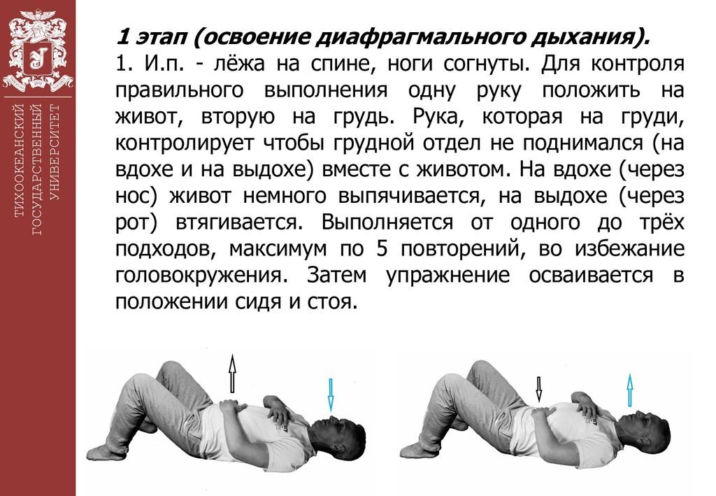 ТИХООКЕАНСКИЙ ГОСУДАРСТВЕННЫЙ УНИВЕРСИТЕТ 1 эта...