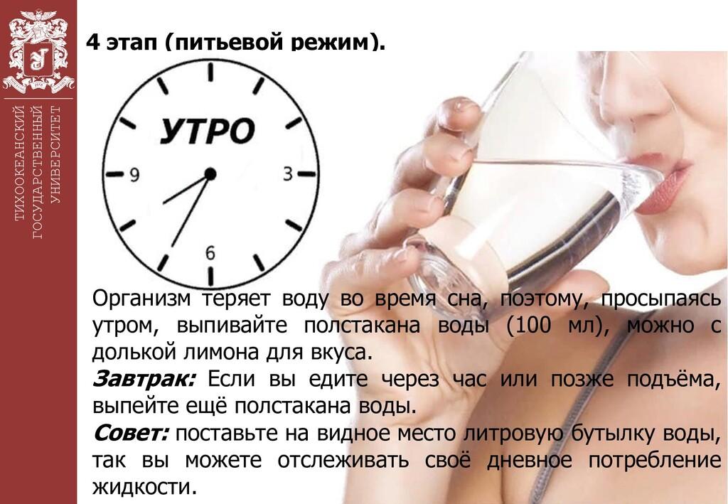 ТИХООКЕАНСКИЙ ГОСУДАРСТВЕННЫЙ УНИВЕРСИТЕТ 4 эта...