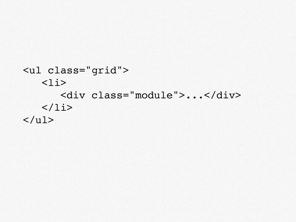 "<ul class=""grid""> <li> <div class=""module"">...<..."