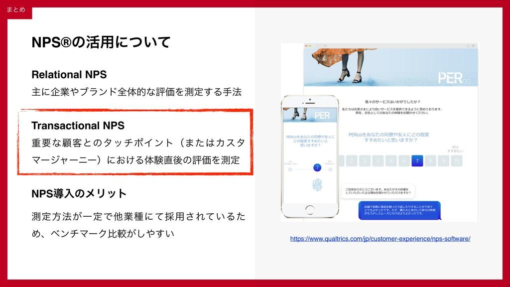 ·ͱΊ https://www.qualtrics.com/jp/customer-exper...