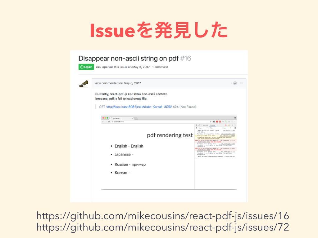 https://github.com/mikecousins/react-pdf-js/iss...