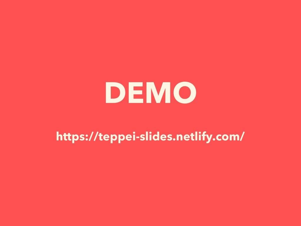 DEMO https://teppei-slides.netlify.com/
