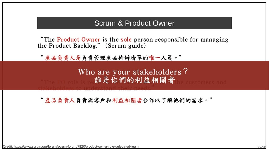 """27/90 Scrum & Product Owner """"The Product Owner ..."""