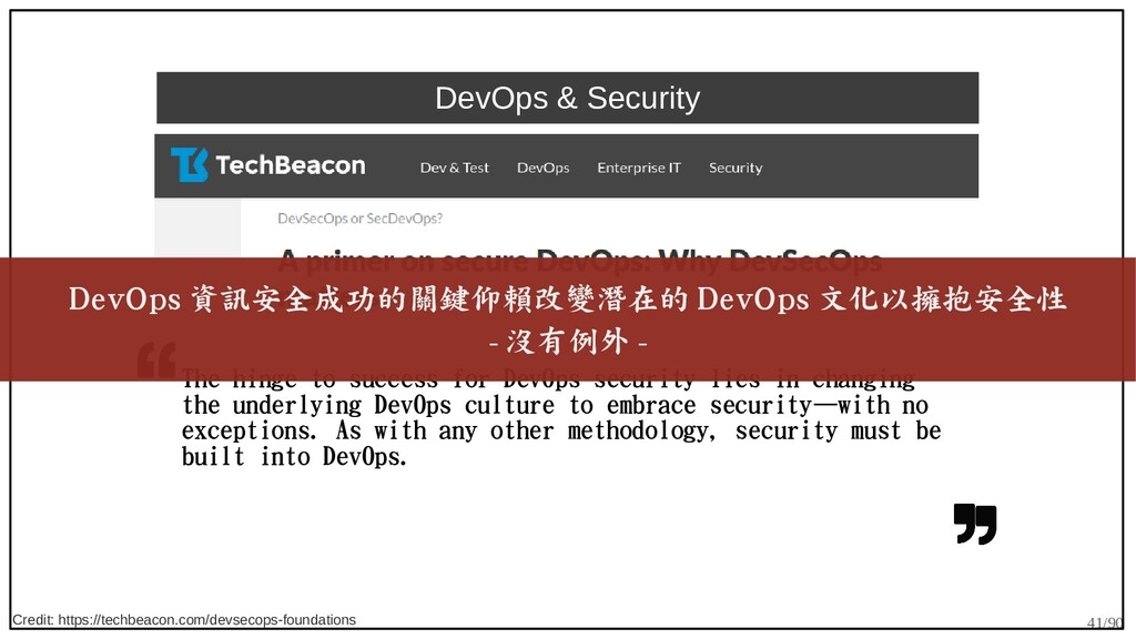 41/90 DevOps & Security The hinge to success fo...