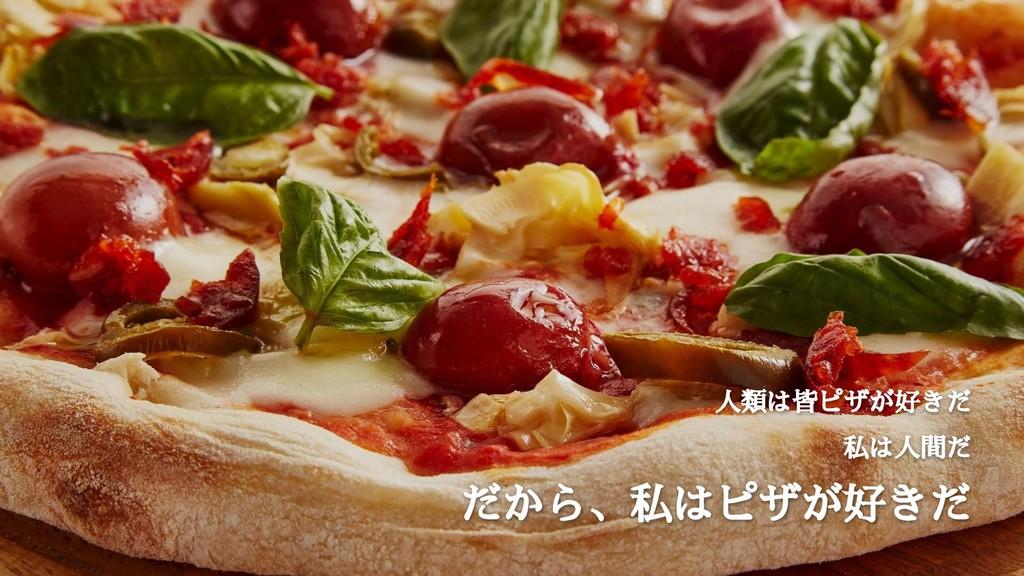 34 人類は皆ピザが好きだ 私は人間だ だから、私はピザが好きだ