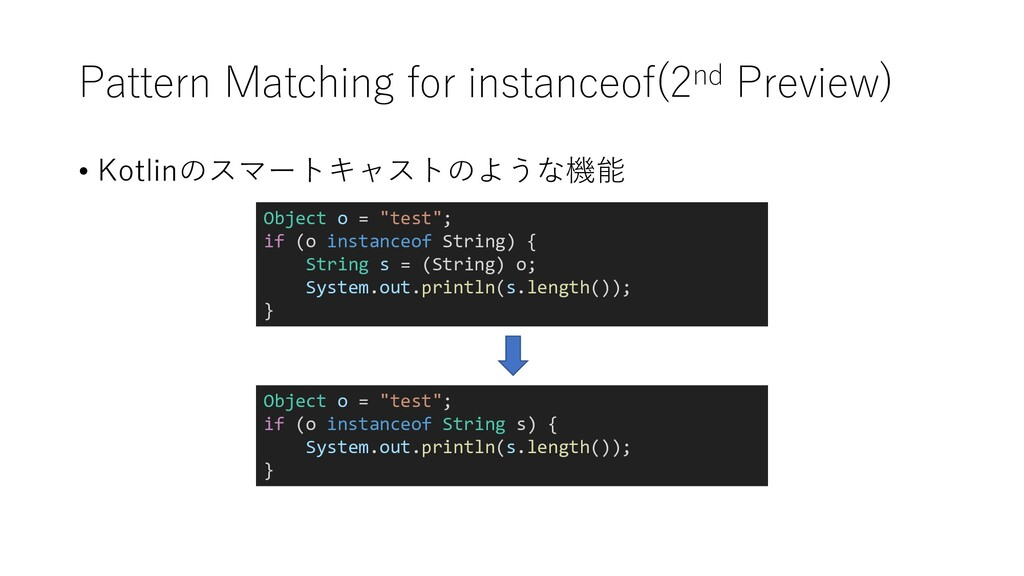 Pattern Matching for instanceof(2nd Preview) • ...