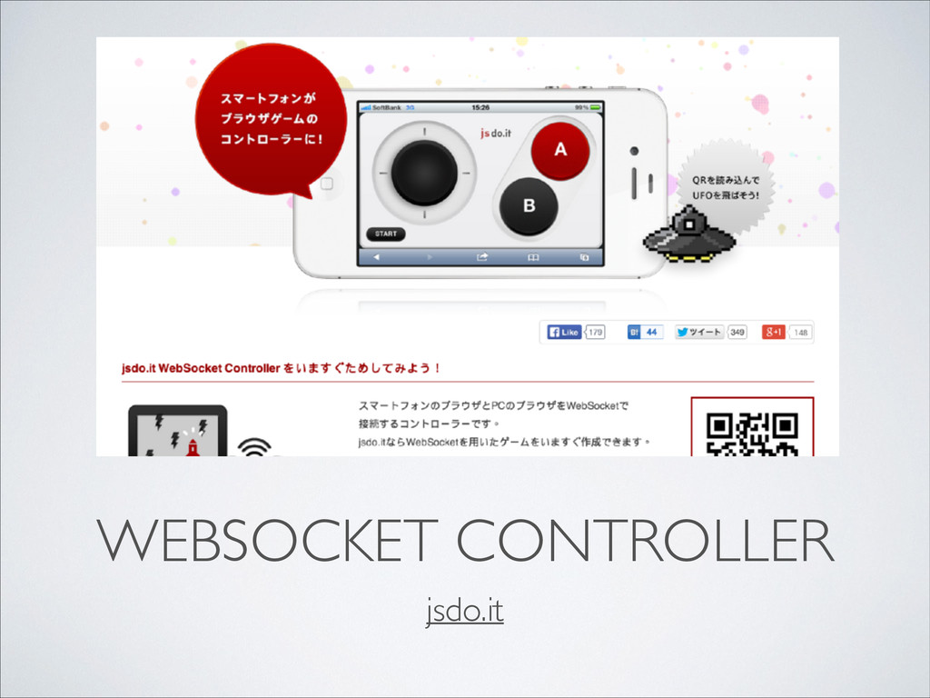 WEBSOCKET CONTROLLER jsdo.it