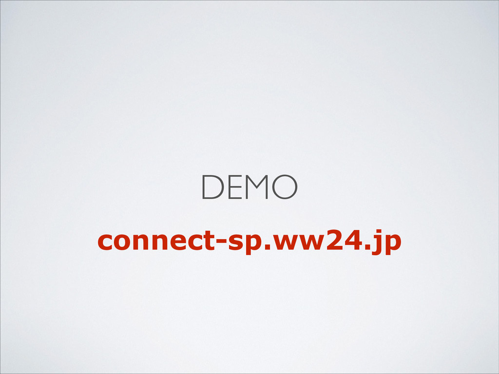 DEMO connect-sp.ww24.jp