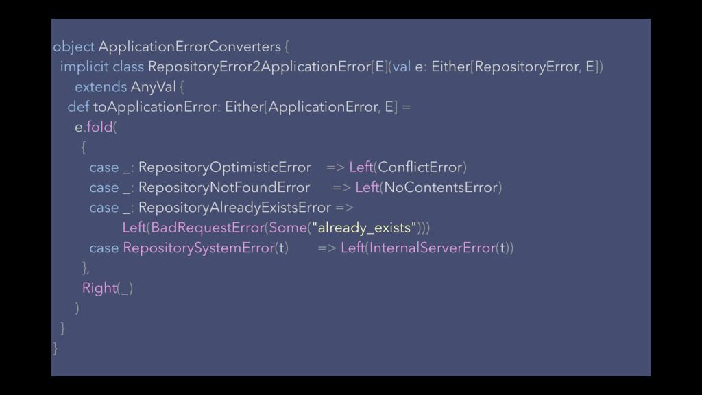 object ApplicationErrorConverters { implicit cl...