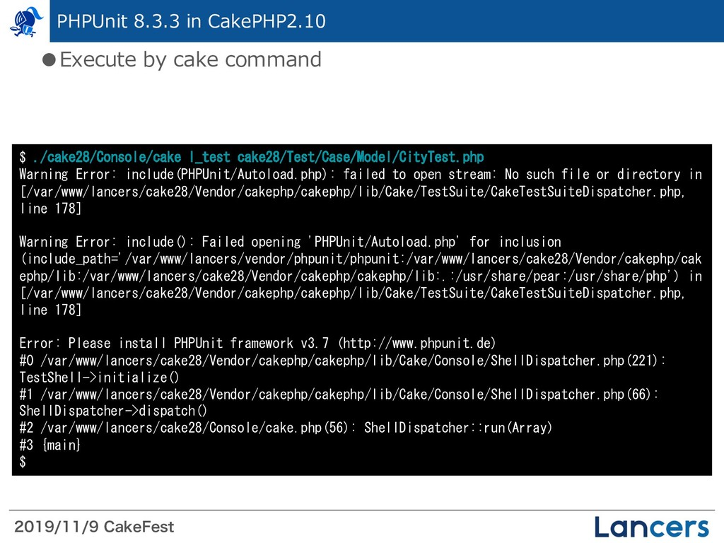 $BLF'FTU PHPUnit 8.3.3 in CakePHP2.10...