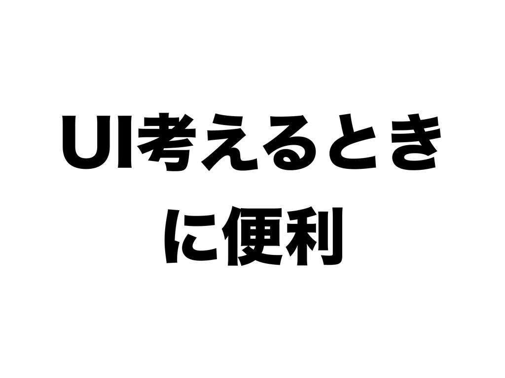 6*ߟ͑Δͱ͖ ʹศར