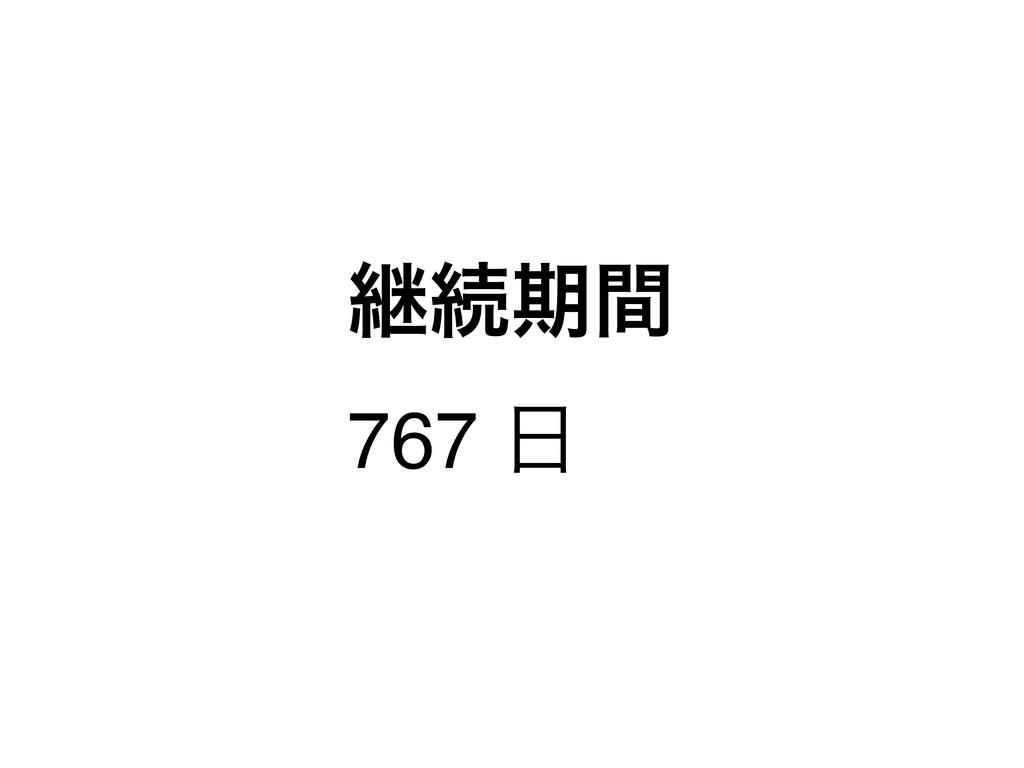 ܧଓظؒ 767 