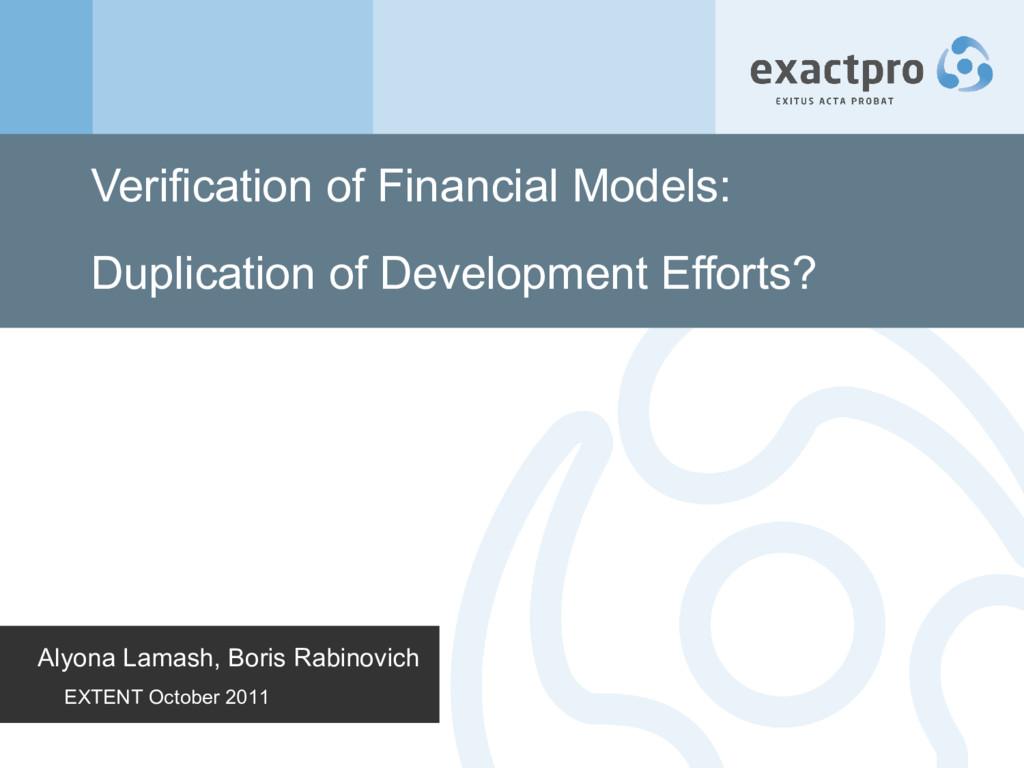 Verification of Financial Models: Duplication o...