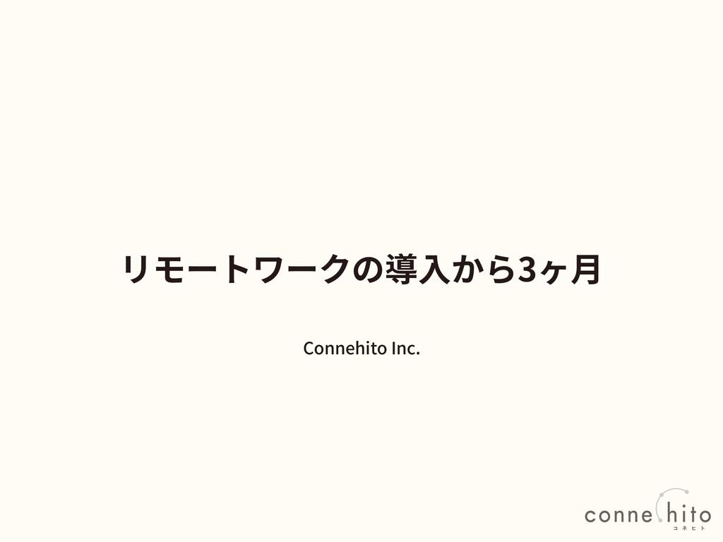 Connehito Inc. 3
