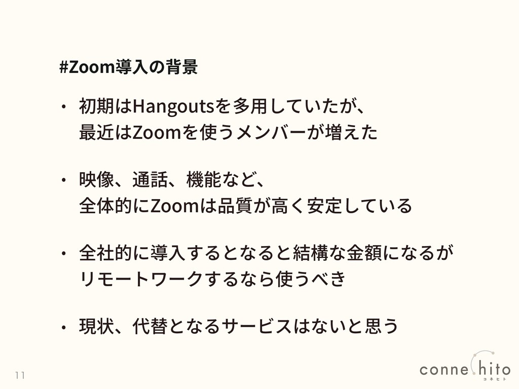 Hangouts  Zoom  Zoom  #Zoom