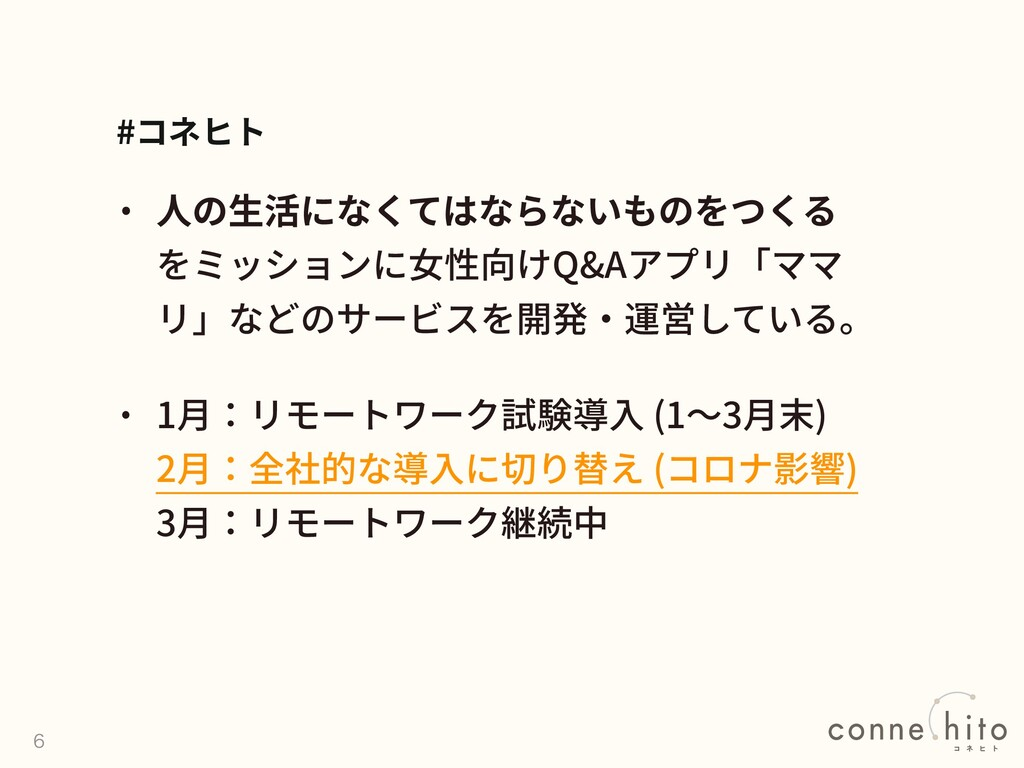 Q&A 1 (1 3 ) 2 ( ) 3 #