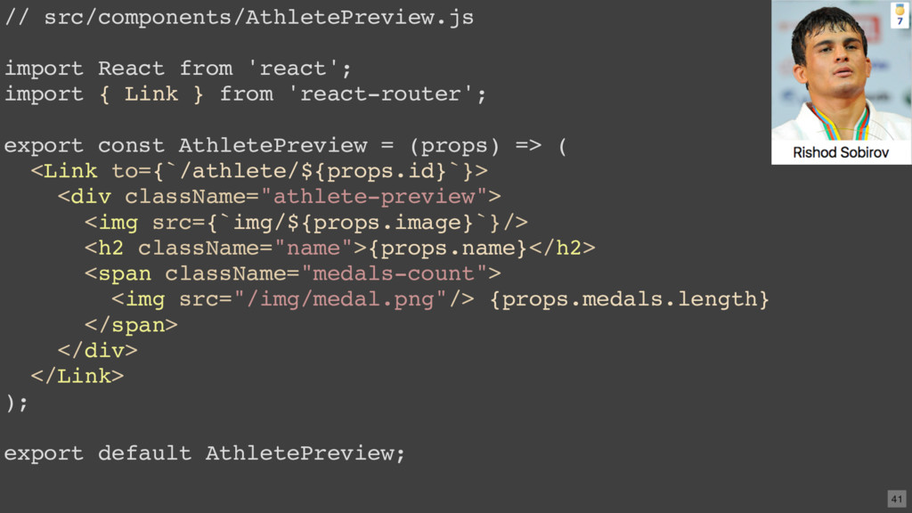 // src/components/AthletePreview.js import Reac...