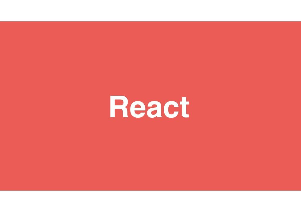17 React