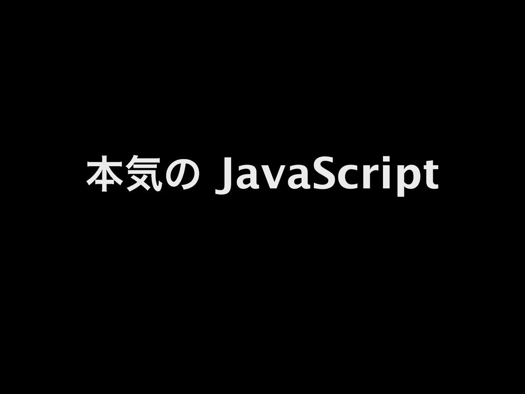 ຊؾͷ JavaScript