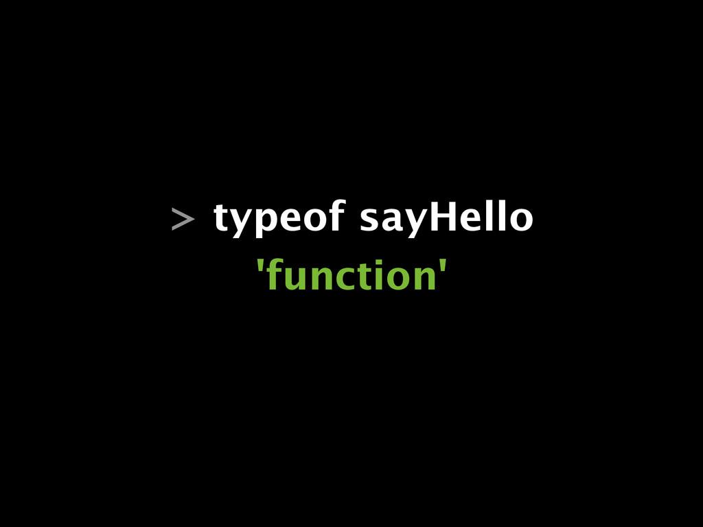 > typeof sayHello 'function'