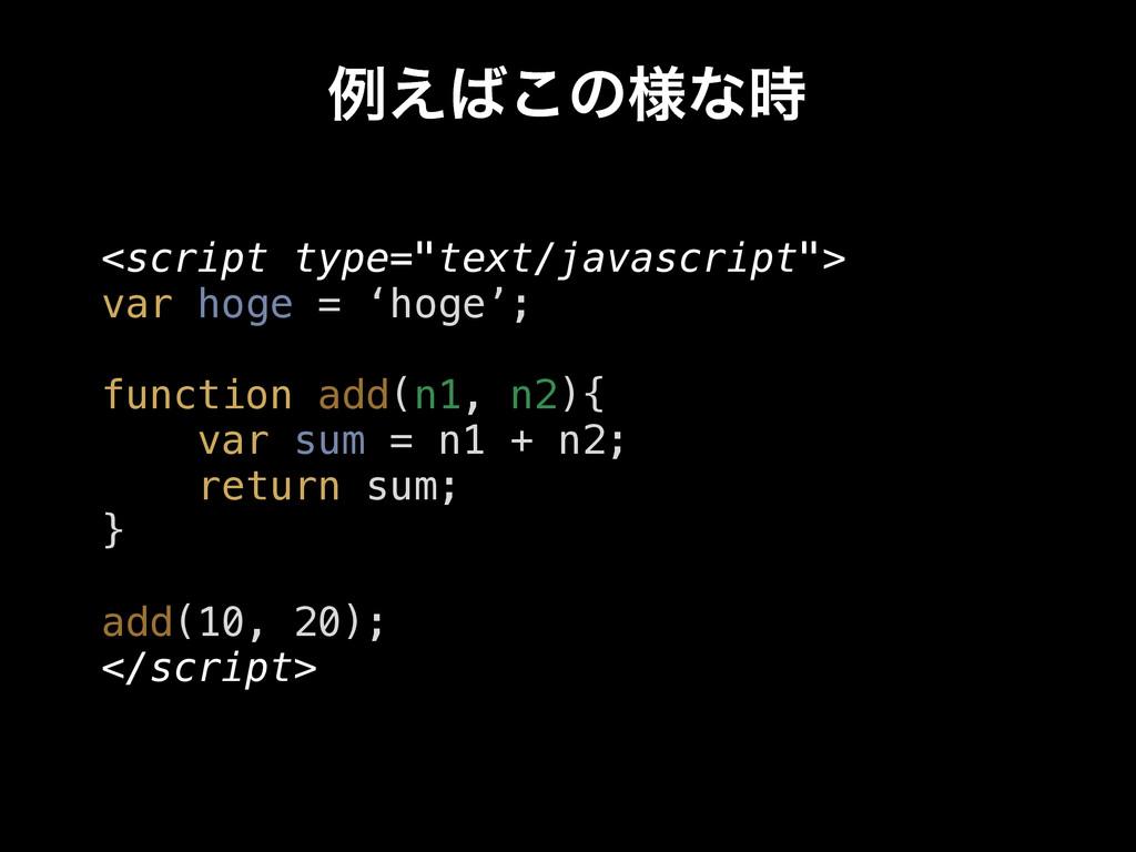 """ྫ͑͜ͷ༷ͳ <script type=""""text/javascript""""> var ho..."""