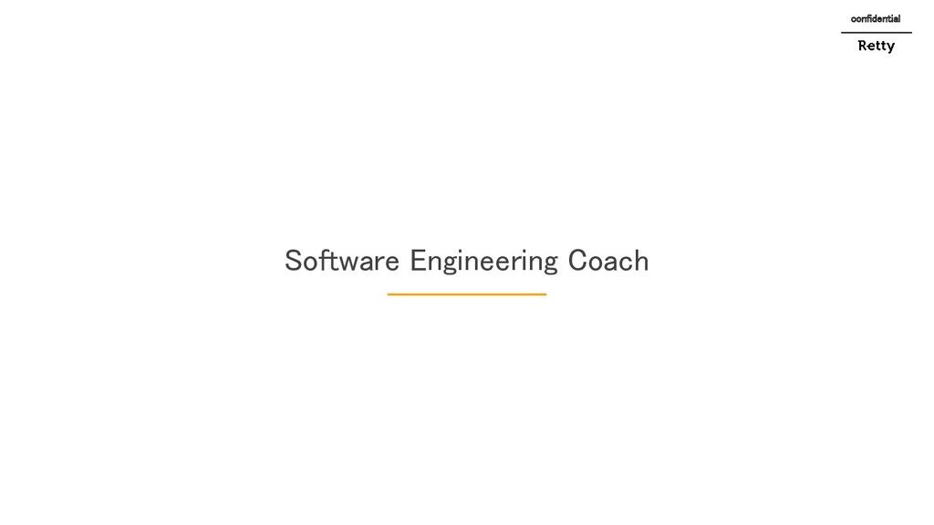 Software Engineering Coach