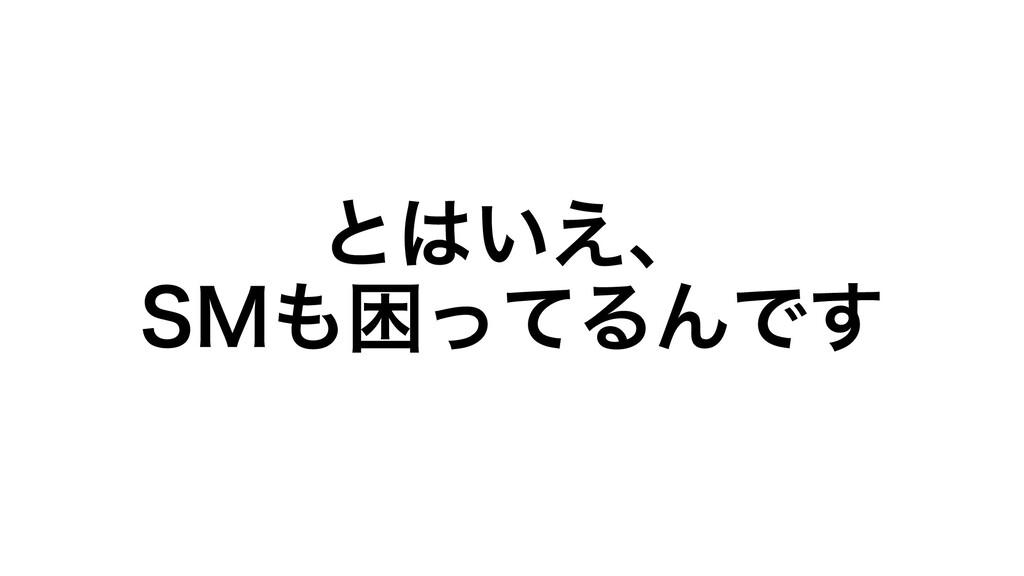 ͱ͍͑ɺ 4.ࠔͬͯΔΜͰ͢