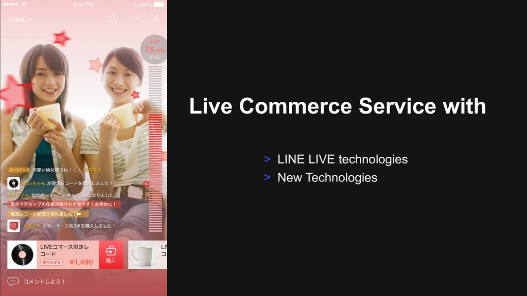 Live Commerce Service with > LINE LIVE technolo...