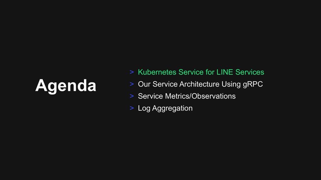 Agenda > Kubernetes Service for LINE Services >...